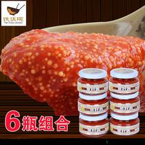 菇香 深海鱼子酱 寿司 鱼子酱 番茄味调味酱即食110gX6瓶