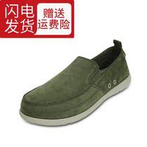 男鞋crocs卡洛驰骆驰专柜正品代购 男士 泊湾睿质轻便鞋 15626
