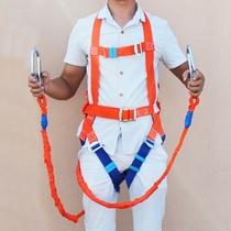 独行客高空作业安全带户外施工安全绳全身五点欧式保险带电工腰带