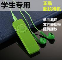 英语听力学习MP3播放器迷你可爱跑步运动口香糖p3学生音乐随身听