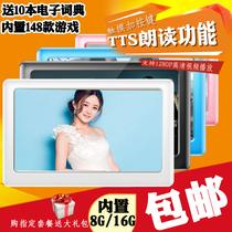 紫光4.3英寸16G高清mp4超长待机mp5播放器触摸屏游戏MP3无损录音
