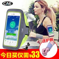 跑步手机臂包 CAE苹果6s plus运动臂套手臂包手机套男女健身装备