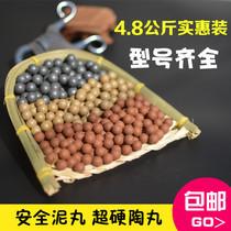 安全泥丸子弹10mm超硬陶瓷丸9钢珠8毫米钢球蛋弹弓弹珠11黑色泥球