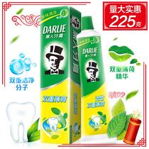 【天猫超市】黑人牙膏双重薄荷225g去口臭清新口气防蛀天然正品