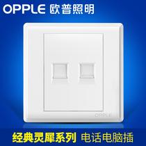 欧普照明 电话插电脑插座面板 86型白色电话和网线网络插座插孔