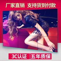 50寸4mm液晶拼接屏超窄边4K无缝网咖会议室监控电视墙DID46/55寸