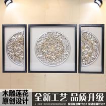 新中式客厅装饰画禅意画玄关挂画实物画沙发背景墙画壁画莲花画