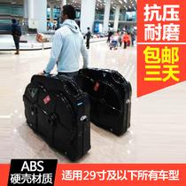 ABS硬壳自行车装车包 山地公路车装车箱铁三单车托运打包袋行李箱