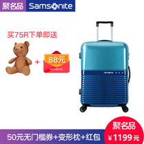 samsonite28寸男女拉杆箱