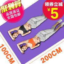 加厚超大号双人瑜伽垫加宽100cm加长200cm健身垫舞蹈垫儿童练功垫