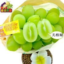 香港果欄日本进口香印青提翠玉晴王空运新鲜水果青葡萄提子无籽