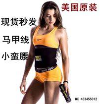 现货美国sweet sweat 减脂腰带 运动腰带护腰 马甲线 针对局部