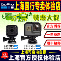 GoPro HERO5 black国行 4K 狗5 gopro5 hero5潜水防水运动摄像机