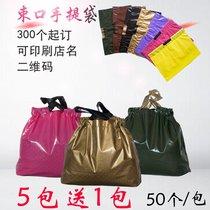 定做logo批发加厚服装店袋子礼品袋包装袋塑料袋定制手提袋购物袋