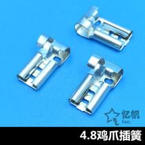 4.8鸡爪插簧 旗型插簧 187母头 插拔式接线冷压端子铜接插件