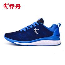 乔丹男鞋春季运动鞋男超轻透气跑步鞋新款网面跑鞋男士休闲旅游鞋