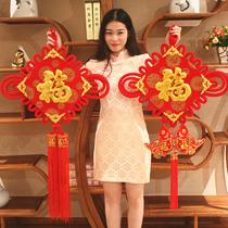 中国结挂件 客厅大号福字装饰镇宅新年喜庆春节挂饰镇宅壁挂装饰