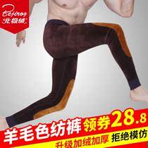 男士加厚紧身冬季棉裤