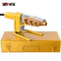 威猛电子恒温PPR热熔器 水管热熔机PB PE20-63热合塑焊机焊接器