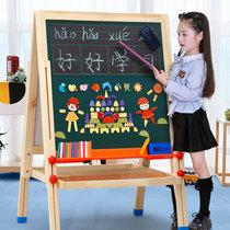 七巧板儿童画板磁性小黑板支架式教学写字板画画家用涂鸦板可升降