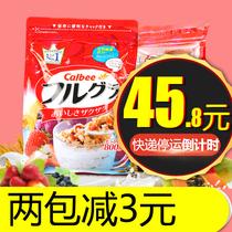 日本进口Calbee卡乐比麦片水果果仁谷物燕麦片800g 即食早餐冲饮