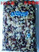 冠樱糖纳豆 嘟嘟豆 蜜豆 袋装多彩豆 3公斤装 烘焙奶茶原料专用豆
