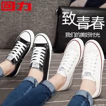回力女鞋帆布鞋女秋百搭鞋子板鞋女小白鞋女2017新款韩版布鞋白鞋