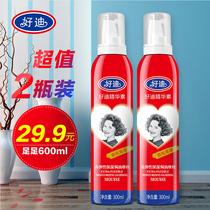 好迪持久定型摩丝保湿焗油蓬松泡沫喷雾卷发头发造型男士女发蜡胶