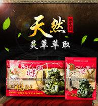 正品台湾原装金门一条根  金牌一条根天然神贴强力一根筋酸痛贴布