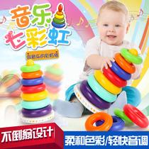 儿童婴儿玩具 叠叠乐6-12个月 七彩虹塔叠叠圈叠叠高不倒翁玩具