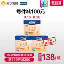 美素佳儿3段金装幼儿配方奶粉1200g*3盒   荷兰原装进口