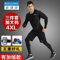健身服男套装三件套紧身衣男运动套装透气速干跑步健身房加绒长袖