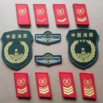 2016年中国合同制专职消防员魔术贴绿色红色领章肩章臂章胸标胸牌
