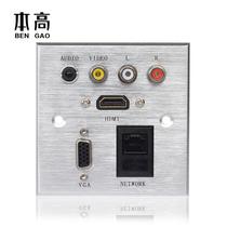本高D8603 多媒体插座信息盒 铝合金86面板 多功能插座