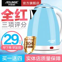奥林格 ZX-200B6电热水壶304食品级不锈钢家用烧水壶自动断电煮茶
