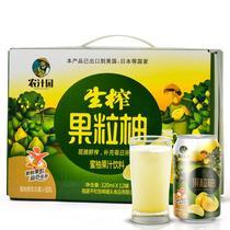 农汁园果粒柚子汁生榨NFC蜜柚果汁非浓缩果味饮料12罐礼盒包邮