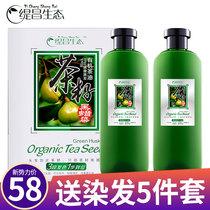 茶籽染发剂一洗黑纯黑色植物天然一梳黑染发膏不伤发洗发水正品白