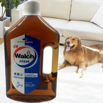 正品威露士衣物宠物消毒水除菌液3L家庭杀菌清洁棉被消毒液包邮