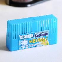 冰箱除味剂去味剂冰箱除味盒除臭剂除臭器 活性炭包去除异味