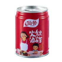 10罐包邮仙餐重庆火锅蘸料麻油调料香油碟芝麻调和油熟香油65ml