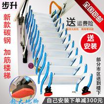 步升阁楼伸缩楼梯半自动折叠复式别墅阁楼室内家用升降隐形加厚