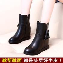 流苏内增高真皮高跟韩版加绒马丁靴