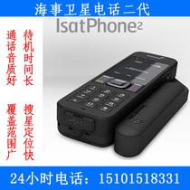 正品海事卫星电话二代 海事电话二代 IsatPhone2 海事2代简体中文