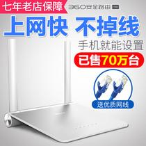 磊科360安全路由器mini家用稳定无线穿墙王WIFI高速穿墙漏油器wfi