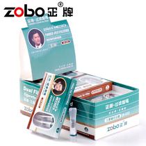 ZOBO正牌一次性烟嘴三重磁石健康过滤嘴抛弃型过滤器男士香菸烟具