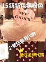 香港专卖店代购 peach john蜜桃派 无肩带蕾丝 安心文胸 蕾丝抹胸