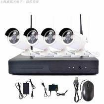 监控设备套装无线摄像头wifi家用高清一体机手机夜视网络监控套装