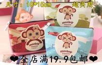 包邮可爱甜蜜猴零钱包【本店购物满29.9元自动赠送 只送不卖】