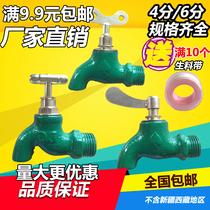 4分6分铁龙头带钥匙自来水龙头铁快开龙头老式铁龙头慢开铸铁龙头