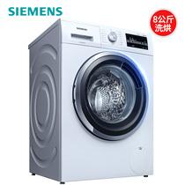 SIEMENS/西门子WD12G4E01W洗衣机滚筒8公斤全自动变频家用烘干机